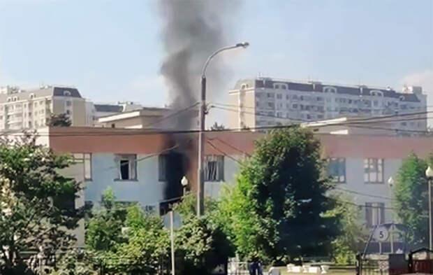 В Москве произошел пожар в реабилитационно-образовательном центре