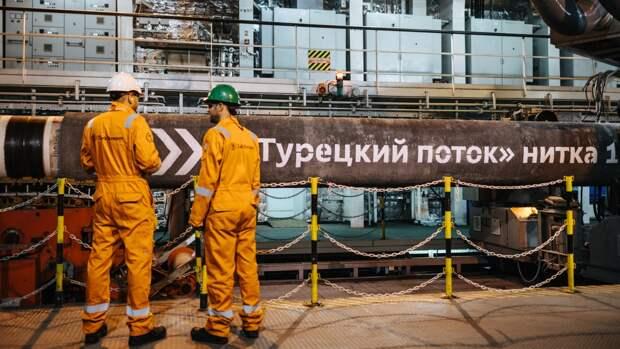 """""""Газпром"""" начал поставлять Венгрии газ из """"Турецкого потока"""" в обход Украины"""