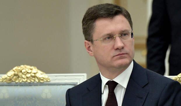 Вопросы Борисова будет решать Новак