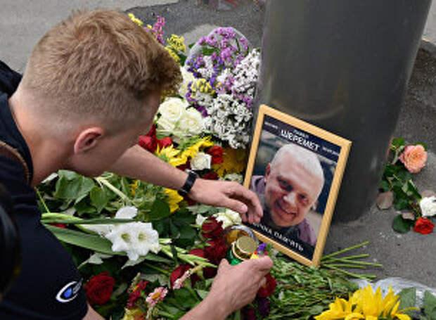 Украина потрясена убийством выдающегося журналиста в результате взрыва машины