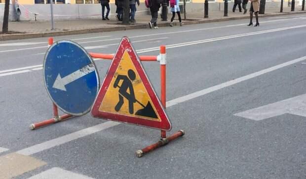 ВКазани перекроют дорогу из-за ремонта объекта культурного наследия
