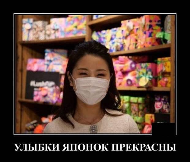 Демотиваторы про Коронавирус / Писец - приколы интернета