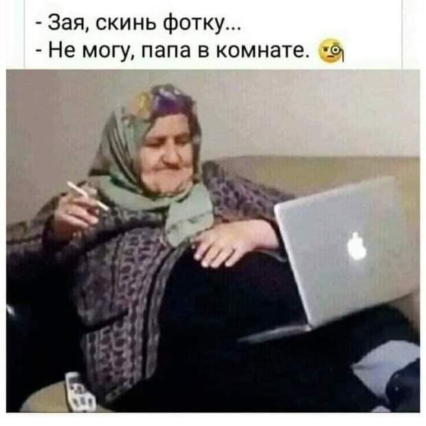 """О Д Н О К Л А С С Н И К И . Р У"" и Лепешкин"
