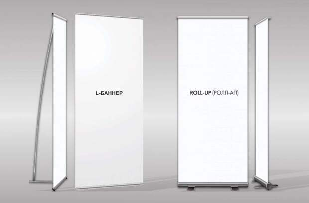 Преимущества Roll up, как современного вида рекламы