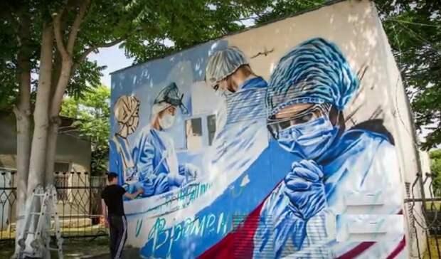 Врачей в образах супергероев изобразят на фасаде больницы в Ставрополе