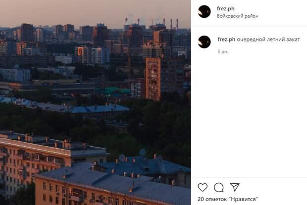 Фото дня: вид на Войковский с высоты птичьего полета
