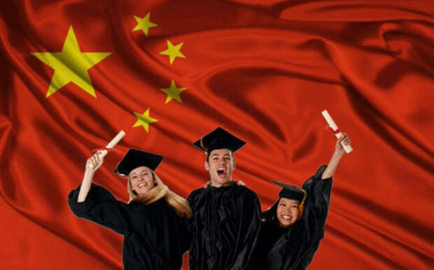 Первое китайское предупреждение
