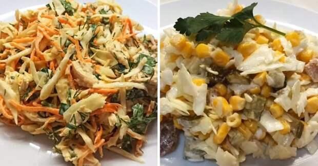 два салата из капусты