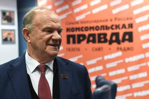 Геннадий Зюганов: Вести «холодную войну» одновременно против России и Китая для Америки крайне опасно