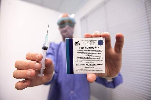 """Венесуэла одобрила применение вакцины """"Спутник Лайт"""""""