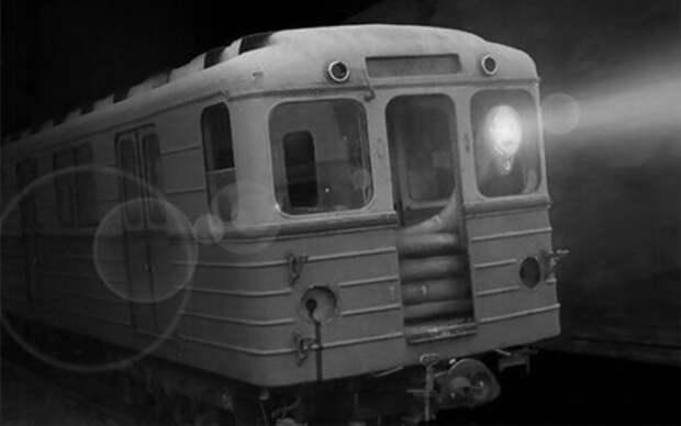 Легенда о поезде-призраке в Московском метро может быть реальностью