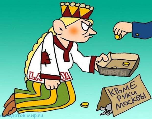 Суровый ответ русофобской Латвии Путину. Обзор прибалтийских перемог за неделю