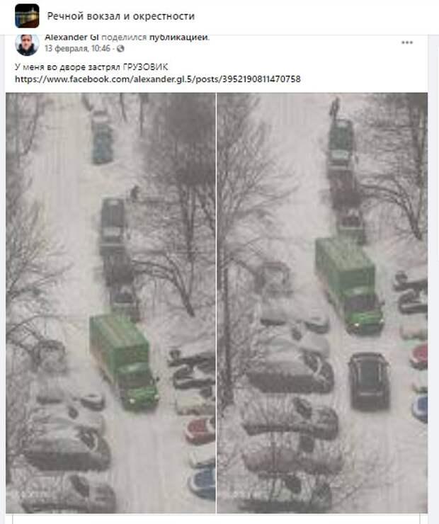Грузовик застрял в Прибрежном проезде