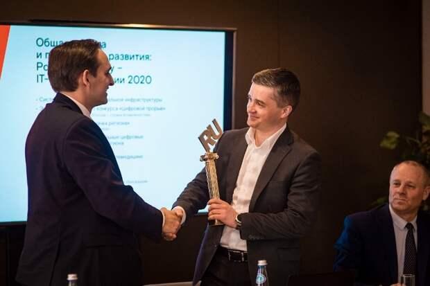 Ростовский филиал «Ростелекома» стал обладателем «Премии Рунета 2020»