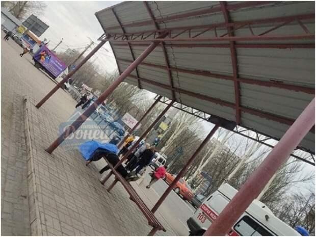 В Донецке на остановке на Текстильщике обнаружен труп мужчины