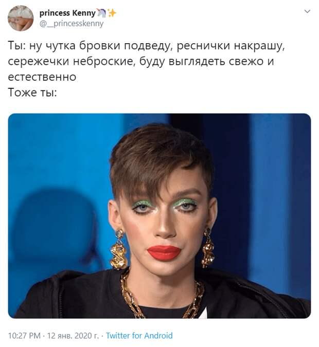 9 фактов о блогере и открытом гее Андрее Петрове, который стал мемом