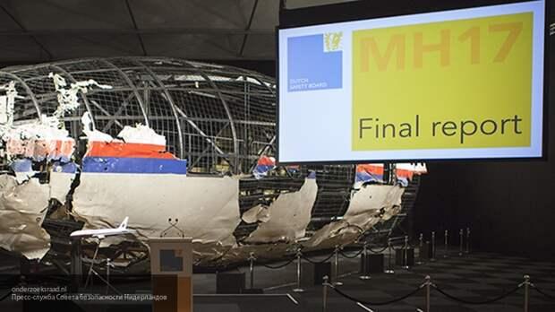На Западе раскрыли наглую ложь Украины, назвав реальную причину трагедии MH17 в Донбассе