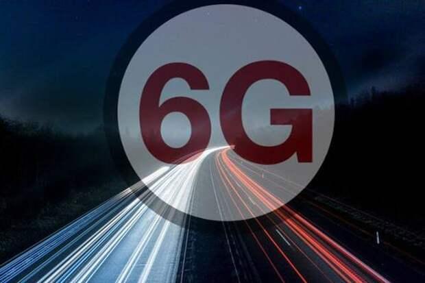 Первые коммерческие сети 6G появятся в 2028 году