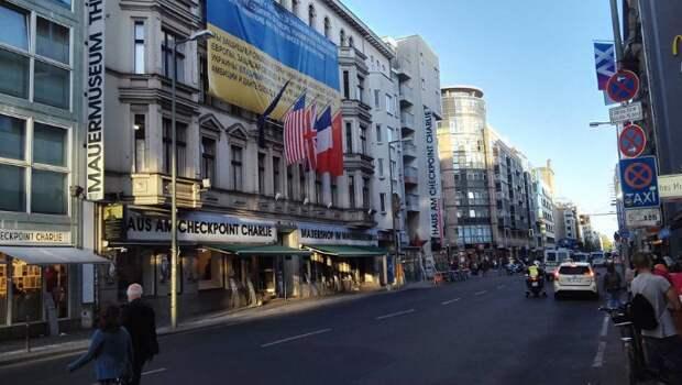 В центре Берлина вывесили баннер с украинской пропагандистской чушью