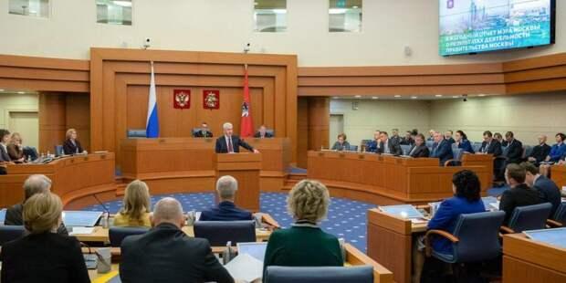 Собянин ответил на сложные вопросы депутатов Мосгордумы. Фото: mos.ru