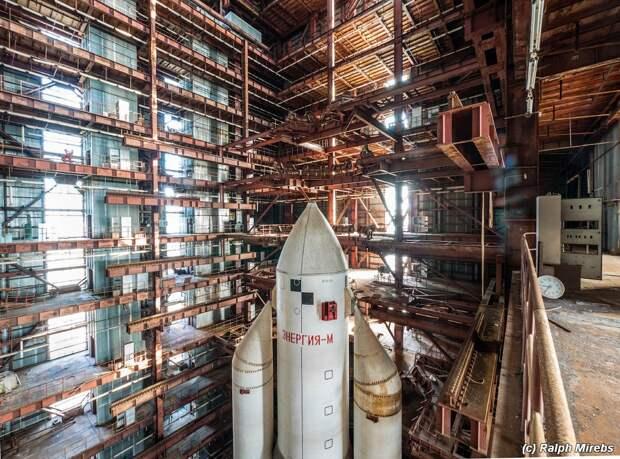Ракета-носитель Энергия-М и её последнее жилище