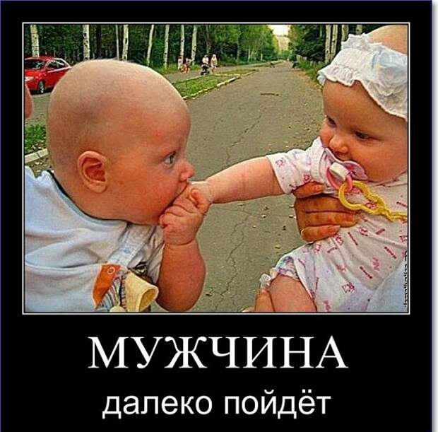 Дочка отцу:  - Пап, а вот завтра, говорят, Пасха начинается… а что такое Пасха?...
