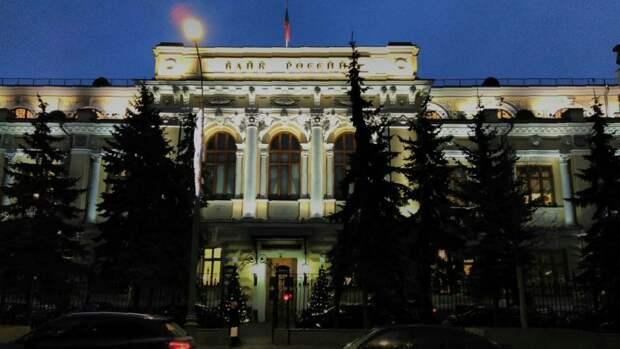 Банк России указал на недобросовестные действия страховщиков