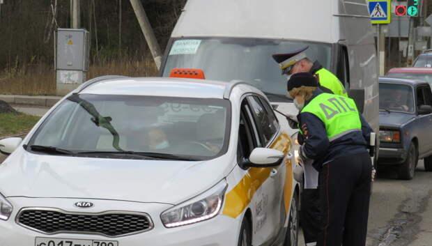 Таксистов в Подмосковье начали штрафовать за перевозку пассажиров без пропуска