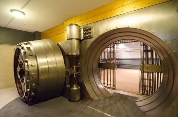 Банковское хранилище