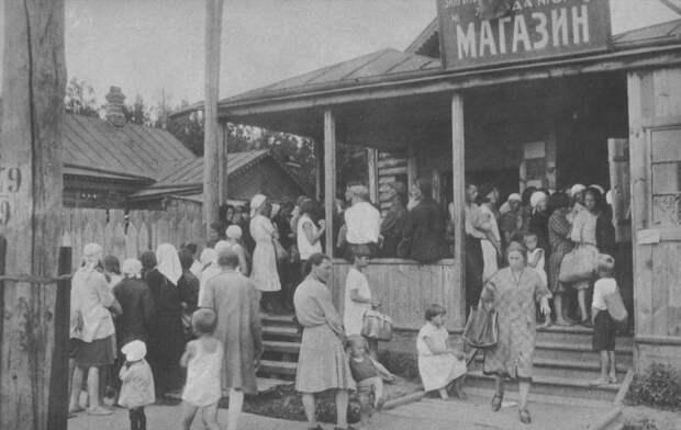 Были ли доступны продукты в СССР?