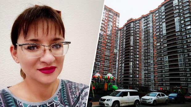 В Краснодаре женщина поплатилась за обращение к президенту РФ