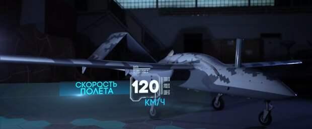 Новый беспилотник «Корсар» вызвал зависть у иностранных экспертов на форуме «Армия-2019»