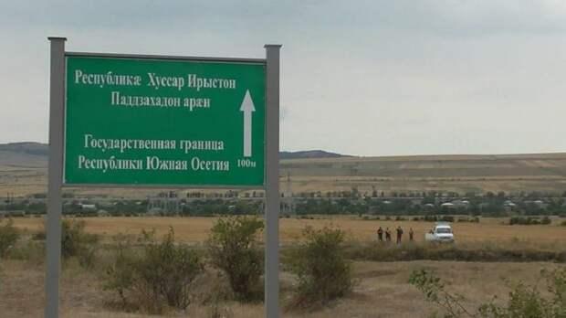 Тбилиси сознательно позволяет гражданам нарушать границу— МИД Южной Осетии