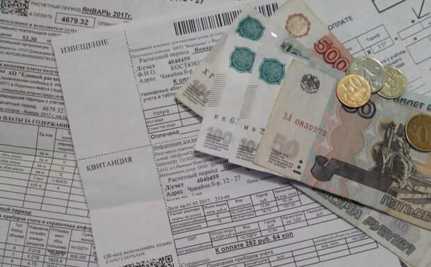 Новая строка в квитанции ЖКХ: за что еще россиян обяжут платить