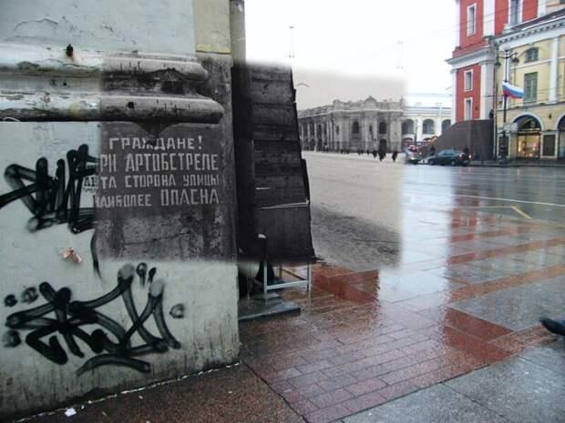 Ленинград 1941-2009 Невский 34. Одна из надписей на опасной от обстрела стороне улицы блокада, ленинград, победа
