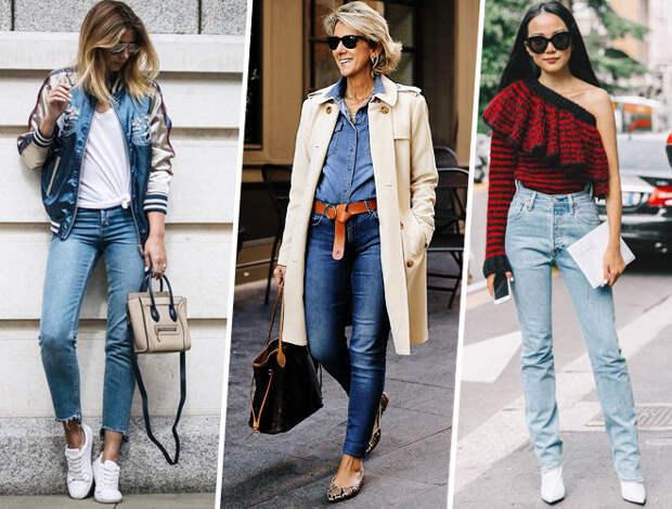 Идеальный деним: как выбрать джинсы по фигуре?
