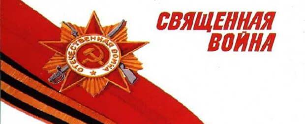 «Вы совсем охренели» – депутат Рады заставил слушать коллег «Священную войну»