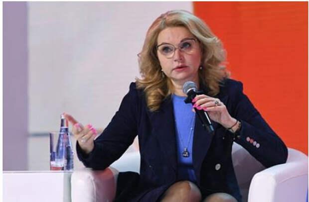 Невозможность отмены МРОТ в России объяснили угрозой хаоса