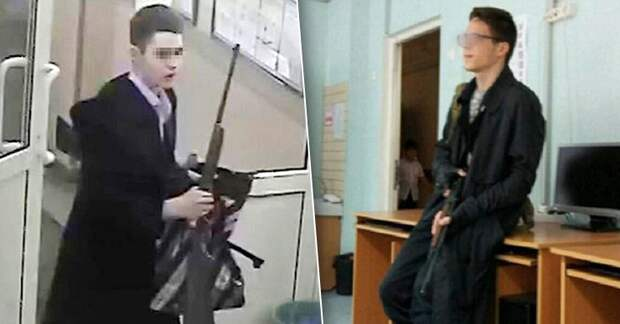 Александр Росляков. Убивает не оружие, а увечная идеология, с которой жить нельзя