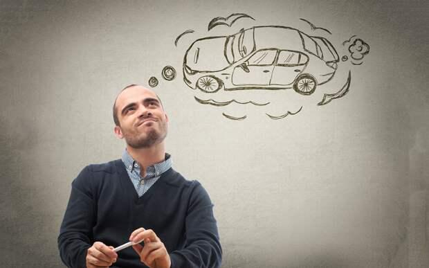 7 мифов при желании купить авто, в которые верят неопытные водители