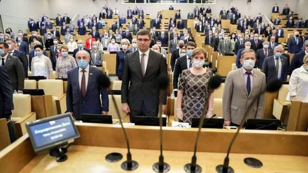 Госдума даст анализ законам обобороте оружия после убийства школьников вКазани