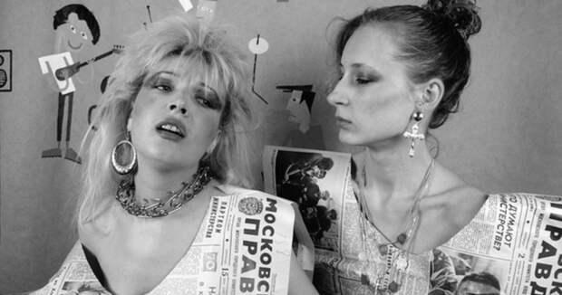 Как жили и любили лесбиянки вСССР
