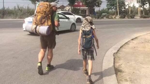 Пешее 600-километровое путешествие