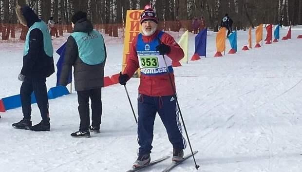 Свыше 400 человек приняли участие в лыжных гонках в Подольске