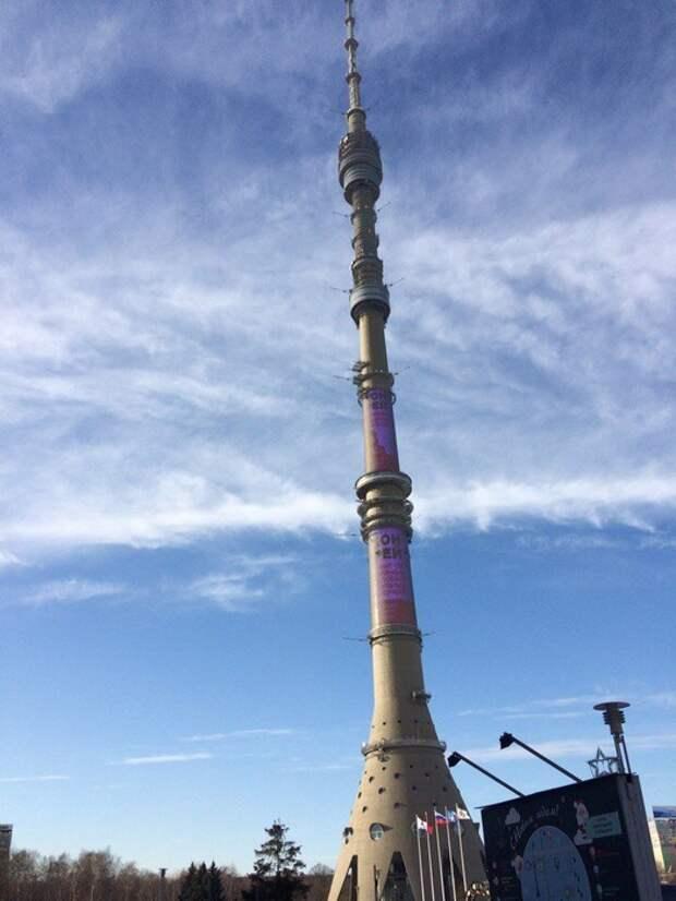 Порывы ветра башню не ломают, а только гнут немного. /Фото: tonkosti.ru