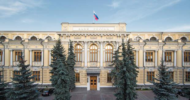 ЦБ РФ может в сентябре сохранить ставку, до конца года поднять ее до 7%