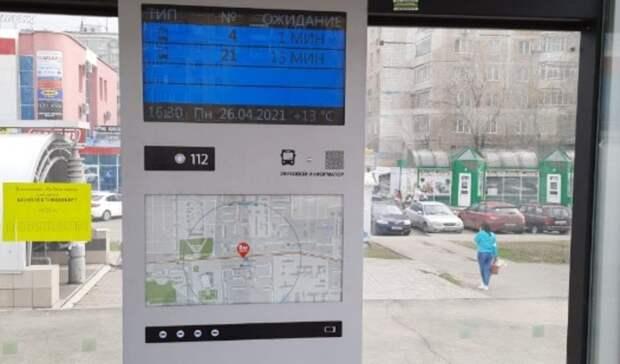 """Губернатор прокомментировал возможное появление новых """"умных"""" остановок в Оренбурге"""