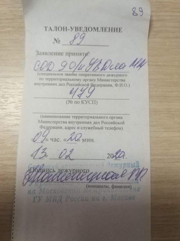 В Москве легкомысленная девушка показала сиськи случайному мужику в метрополитене и поплатилась