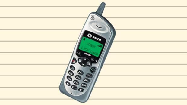 Режим T9: Что означает? Как отключить или включить его на смартфоне