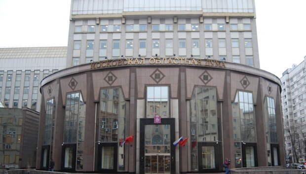 На заседании Мособлдумы 4 июня обсудят поддержку бизнеса